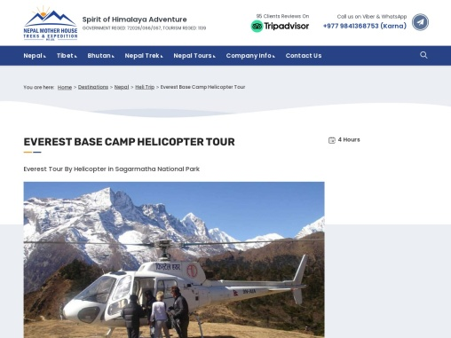 """Are You Wondering to See Mt. Everest (8,848m) """"Top of The World"""" in Shortest Time?"""