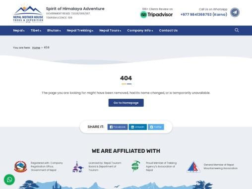 Recently Open Manaslu and Tsum Valley Trek Information.