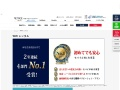 無制限のWiFiレンタル!日本国内格安 WiFiならNETAGEのレンタル