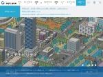 ネットワンシステムズ株式会社(NetOne systems Co. Ltd.)