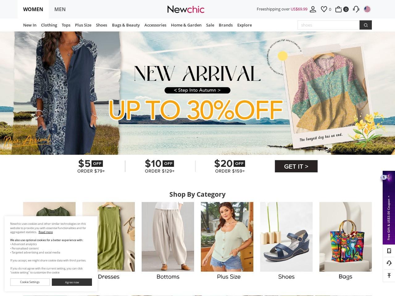Newchic US screenshot