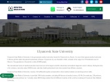 Ulyanovsk State University in Russia