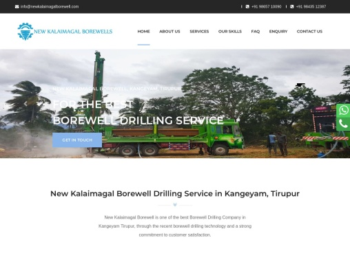 Borewell Drilling Company In Kangeyam