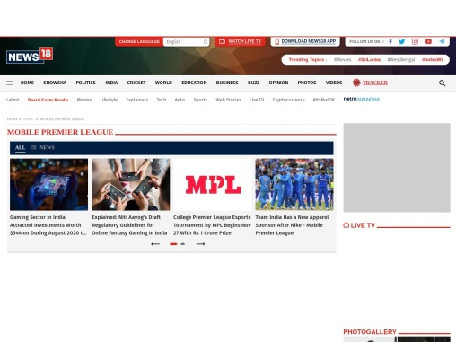 College Premier League Esports Tournament by MPL Begins Nov 27 With Rs 1 Crore Prize