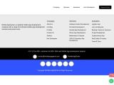 Top 10 FinTech Software Development Companies for FinTech Startups