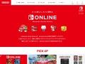 Nintendo Switch Online | Nintendo Switch|Nintendo