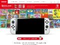 ファミリーコンピュータ Nintendo Switch Online | Nintendo Switch Online | Nintendo Switch | Nintendo