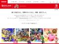 オンラインプレイ | Nintendo Switch Online | Nintendo Switch | Nintendo