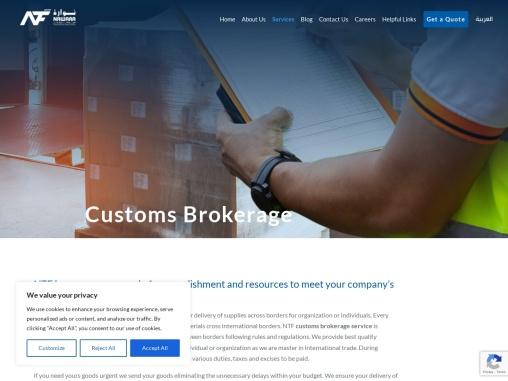 Customs Brokerage | Customs Clearance | NTF