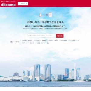 DAZN for docomo(ダゾーン フォー ドコモ) 月額1,925円でスポーツいろいろ見放題!