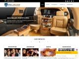 NJ Party Bus – NY NJ Limousine