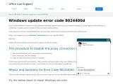 How to Solve Window Update Error Code 8024400d