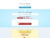 JCBが運営するポイント優待サイト OkiDoki ランド
