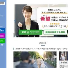 探偵沖縄|沖縄探偵で低料金・確実な浮気調査ならHOPE沖縄探偵事務所 | HOPE沖縄探偵事務所は沖縄にある探偵事務所です