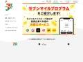 セブン&アイの総合通販サイト|オムニ7