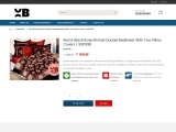 Red & Black Rose Printed Double Bedsheet Online With Two Pillow Covers