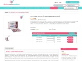 Buy Enclomiphene Citrate Tablets   onlinegenericmedicine.com