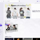 OPENREC.tv (オープンレック) | ゲーム実況&プレイ動画