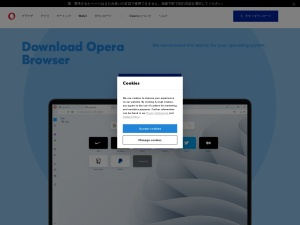 Download Opera Browser | Download Opera Mini | Opera
