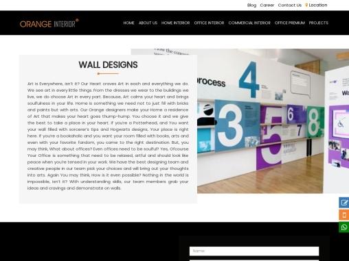 Best Office Wall Design Chennai | Orange Interior