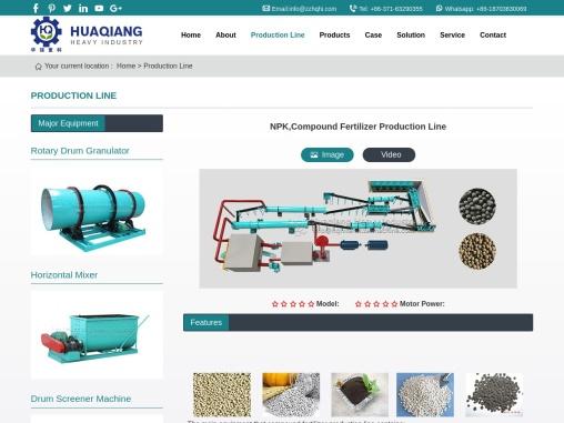Excellent quality NPK fertilizer production line equipment