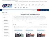 Google Pixel Case Cover & Accessories For Sale – Oz Cheap Deals