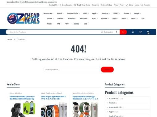 Google Pixel 5a Case, Cover & Accessories For Sale – Oz Cheap Deals
