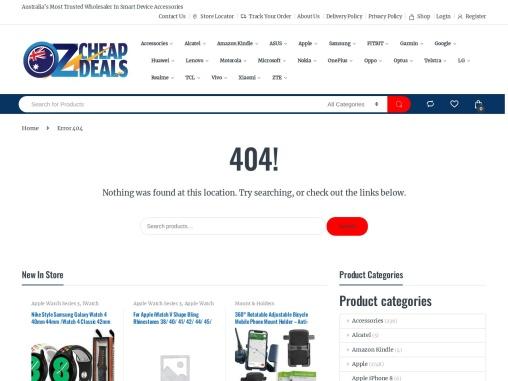Samsung Galaxy A12 Case Cover & Accessories Sale | OzCheapDeals