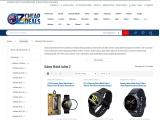 Garmin Venu SQ Music Screen Protector & Wristband | Smart Cases