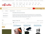 Samsung Galaxy Z Fold2 5G Case Cover Accessories Sale | Smart Cases