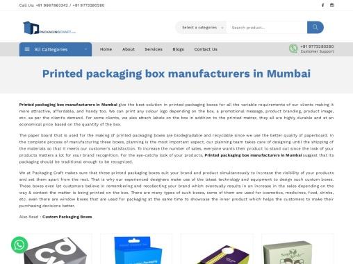 Packagingcraft – Printed packaging box manufacturers in mumbai