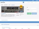 Navabharat newspaper read Online on Paperboy