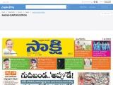 Sakshi newspaper Guntur edition read Online