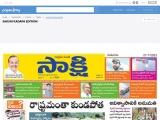 Sakshi Newspaper Kadapa Edition Read Online