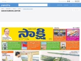 Sakshi newspaper kurnool edition read Online