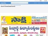 Sakshi newspaper vijayanagaram edition read Online