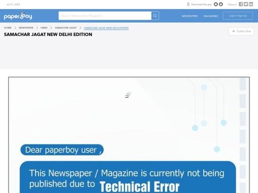 Samachar-jagat New-Delhi Newspaper Kolkata Edition Read Online