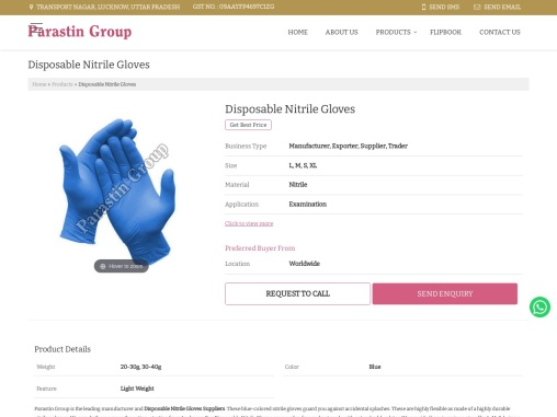Disposable Nitrile Gloves Suppliers