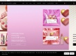 Shop at Pat McGrath Labs with coupons & promo codes now