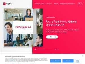 PayPay株式会社|ペイペイ株式会社