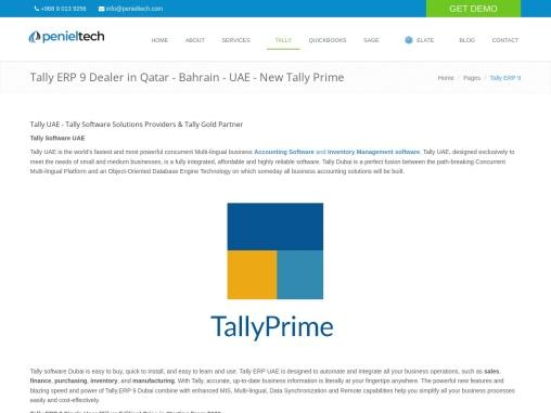 Tally UAE – The All New Tally Prime UAE – Tally Dubai