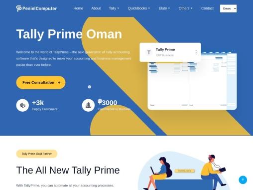 Tally ERP 9 Dealer – Partner UAE – Oman – Bahrain – Saudi Arabia
