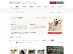 https://www.pet-home.jp/kyoto/