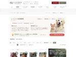 https://www.pet-home.jp/tokyo/