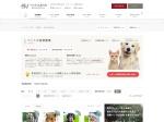https://www.pet-home.jp/tottori/