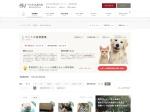 https://www.pet-home.jp/wakayama/