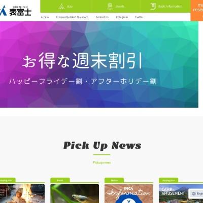 PICA表富士(旧表富士グリーンキャンプ場)