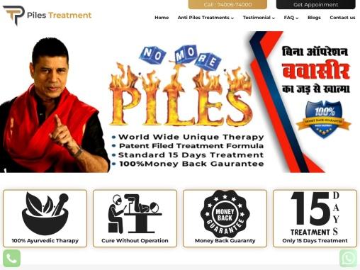 Piles Treatment Bawaseer Ka ilaj