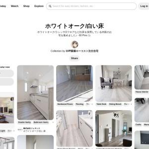 「ホワイトオーク/白い床」のアイデア 54 件【2021】 | 内装, 白い床, リビング