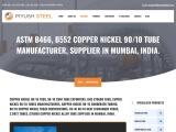 ASTM B280 90/10 Copper Nickel Tubes Manufacturer